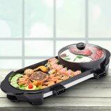 2 in 1 BBQ Electronic Pan Grill Teppanyaki & Hot Pot Steamboat Combination Party Family Friend Gathering Electric Grill