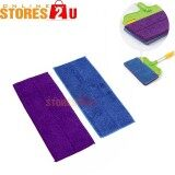 2Set [Stores2u] Replacement Microfiber Mop Head Refill Pad for Korean Double Sided Microfiber Flat Magic Mop Broom Sweeper
