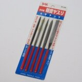5 Pieces 180mm Steel Needle Files Set with Different Shape