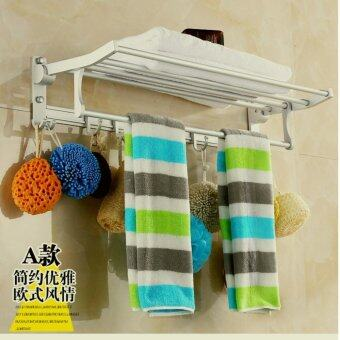 55cm Aluminium Bathroom Towel Shelf