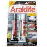 Araldite 4 Minutes Rapid Steel W-AREG4S