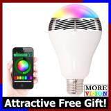 [Attractive Free Gift!] BL-05 Smart Bluetooth LED Bulb W/Bluetooth Speaker App Control