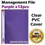 East-File 1807 PVC Management File A4 Good Quality (12pcs/pack) (Purple)