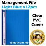 East-File 1807 PVC Management File A4 Good Quality (12pcs/pack) (Light Blue)