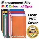 East-File 1807 PVC Management File A4 Good Quality (12pcs/pack) (Mix Colour)