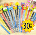 HB students with no non-toxic small gift cute Cartoon pencil
