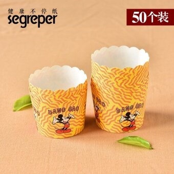 HIGH-TEMPERATURE resistant baking small muffin cup paper cups