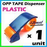 Hippo Opp Tape Dispenser (Plastic) / Carton Sealer