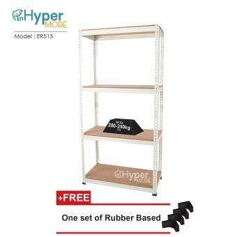 Hypermore Adjustable Econ Boltless Rack 513 (4 Levels)