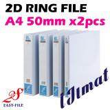 I JIMAT East-File 2D PVC Ring File 50mm Filing Thickness A4 Size x 2pcs High Quality White D Ring File