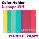 L Shape Purple Colour Folder / Transparent Holder File A4 Size  / PP L Shape Document Holder 24pcs Each Pack - I JIMAT Colour Clear Holder