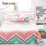 SOKANO SB010 4 in 1 Premium Bedsheet Set (Pink)