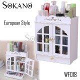 SOKANO WF018 European Style Bathroom Organizer with Doors and Drawer