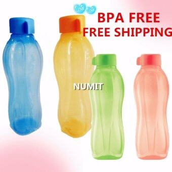 Tupperware Eco Bottle 2x750ml Blue Orange + 2x500ml Green Peach (BPA FREE)