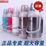 XN-13002# 3200ML vacuum flask