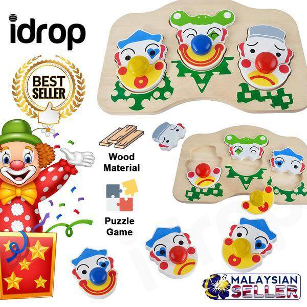 idrop Creative Wood Clown Faces Sorter Puzzle Toy for Kids Children [ BR-34715 ] Toys for boys -
