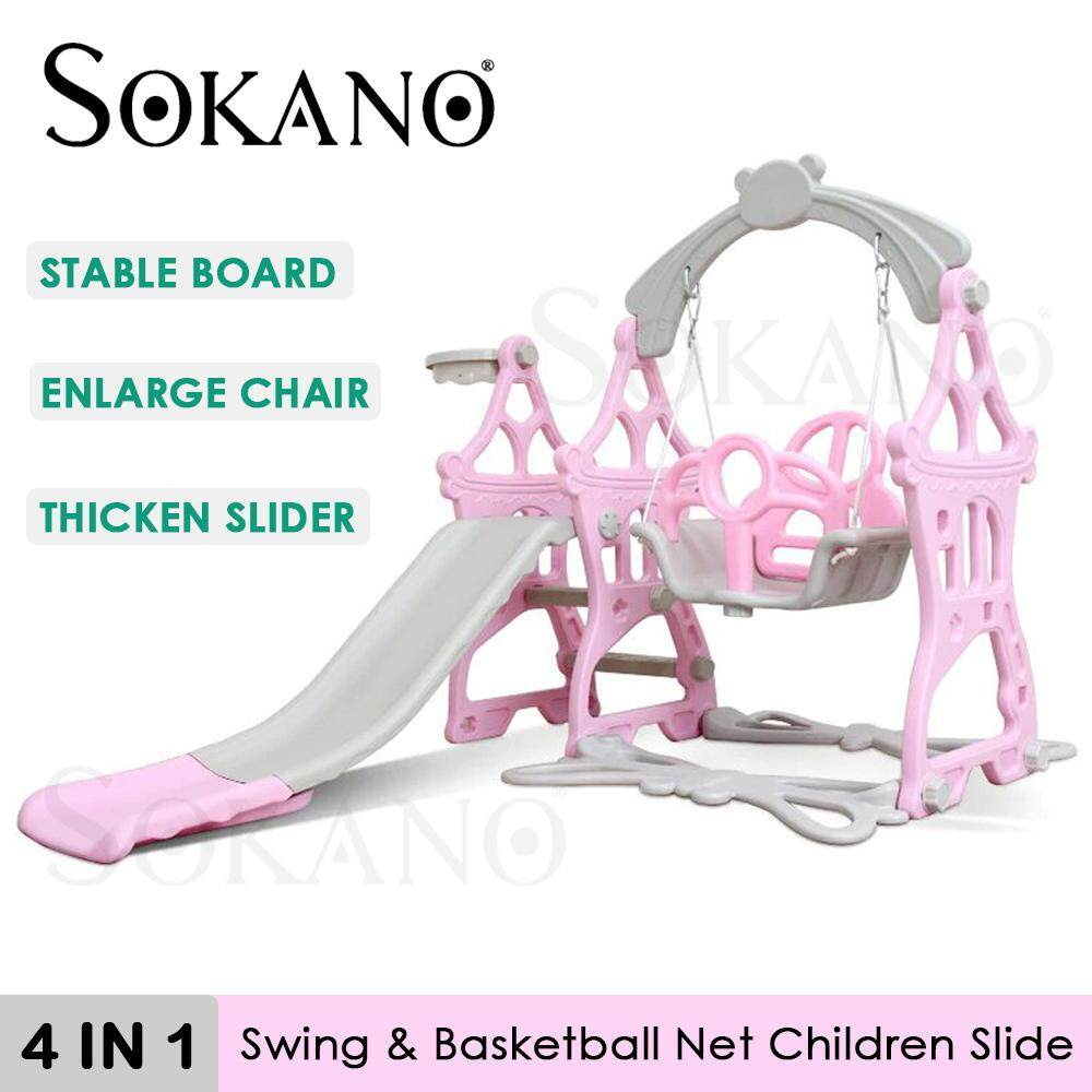 SOKANO CBK 4 IN 1 Swing Children Slide Kids Slide With Basketball Net Indoor Outdoor Colourful Mini Playground Toy for Girl Toy for Boy