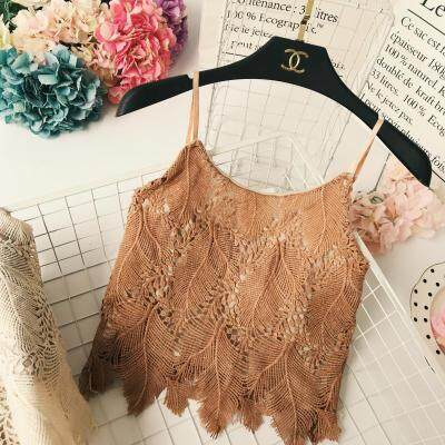 ?PRE-ORDER 21 DAYS? Lace hollowed out V-neck sling