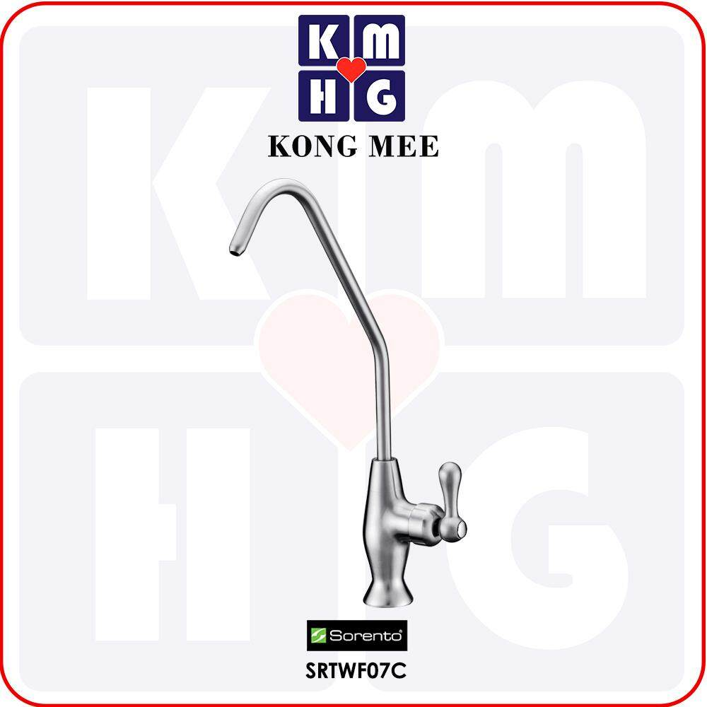 Sorento Italy - Lilac Series Stainless Steel Drinking Tap (SRTWF07C) Mineral Filtered Water Kitchen Top Counter Restaurant Home Wash Dishes Soap Faucet Clean Pipe Food Cook Chef Premium Modern Luxury High Quality Long Lasting