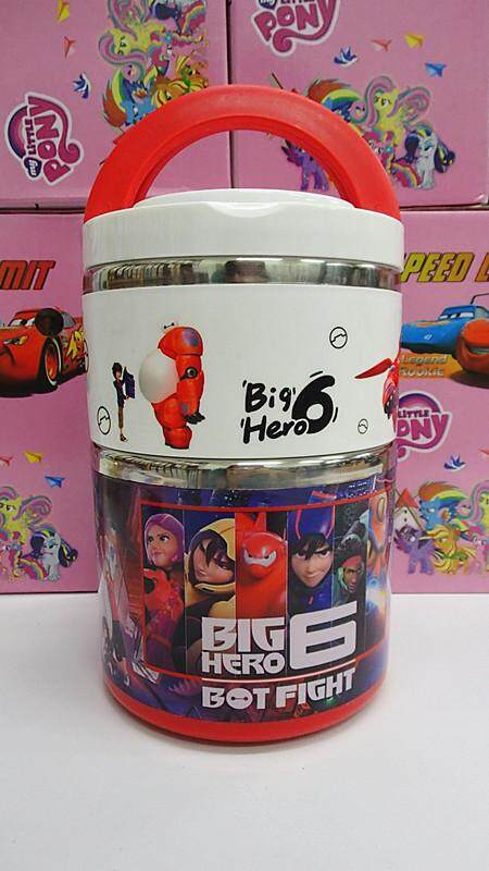 [Ready Stock] 2 Layer Stainless Steel Cartoon Lunch Box (BGJAYA)-Big Hero