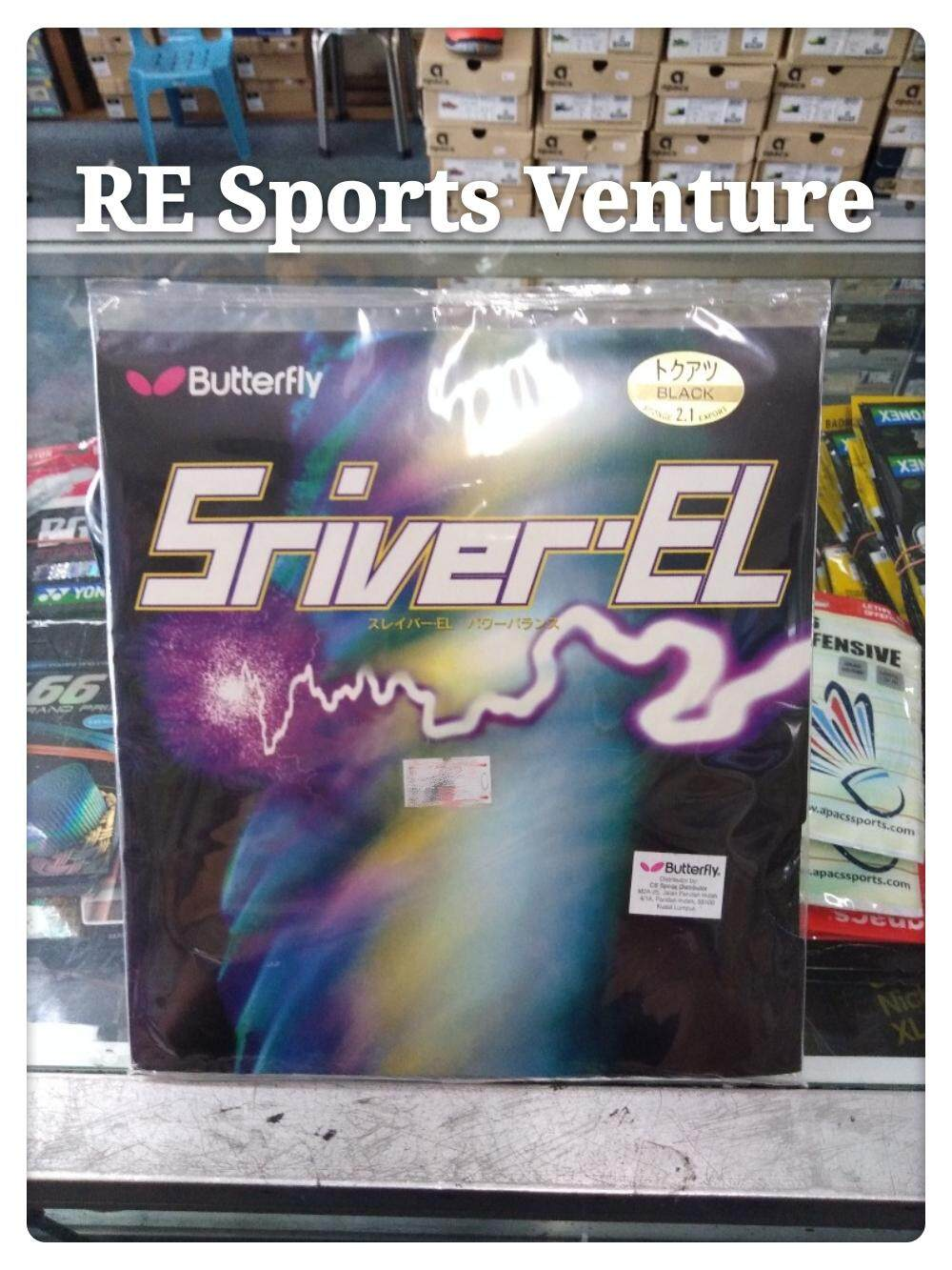 Butterfly Sriver - EL Table Tennis Rubber