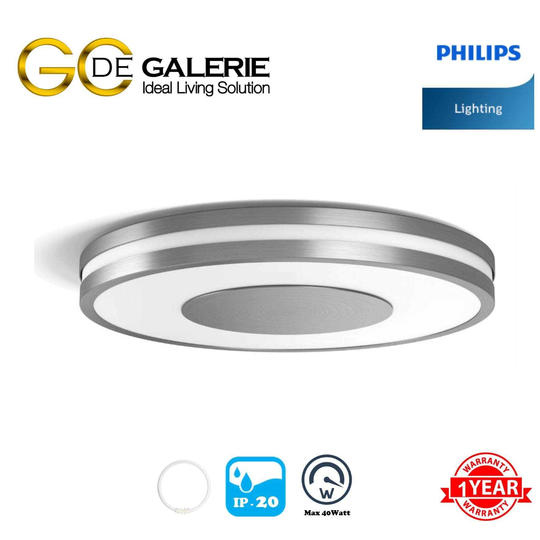 CEILING LIGHT PHILIPS 32610/48 FCG700 2GX13 40W