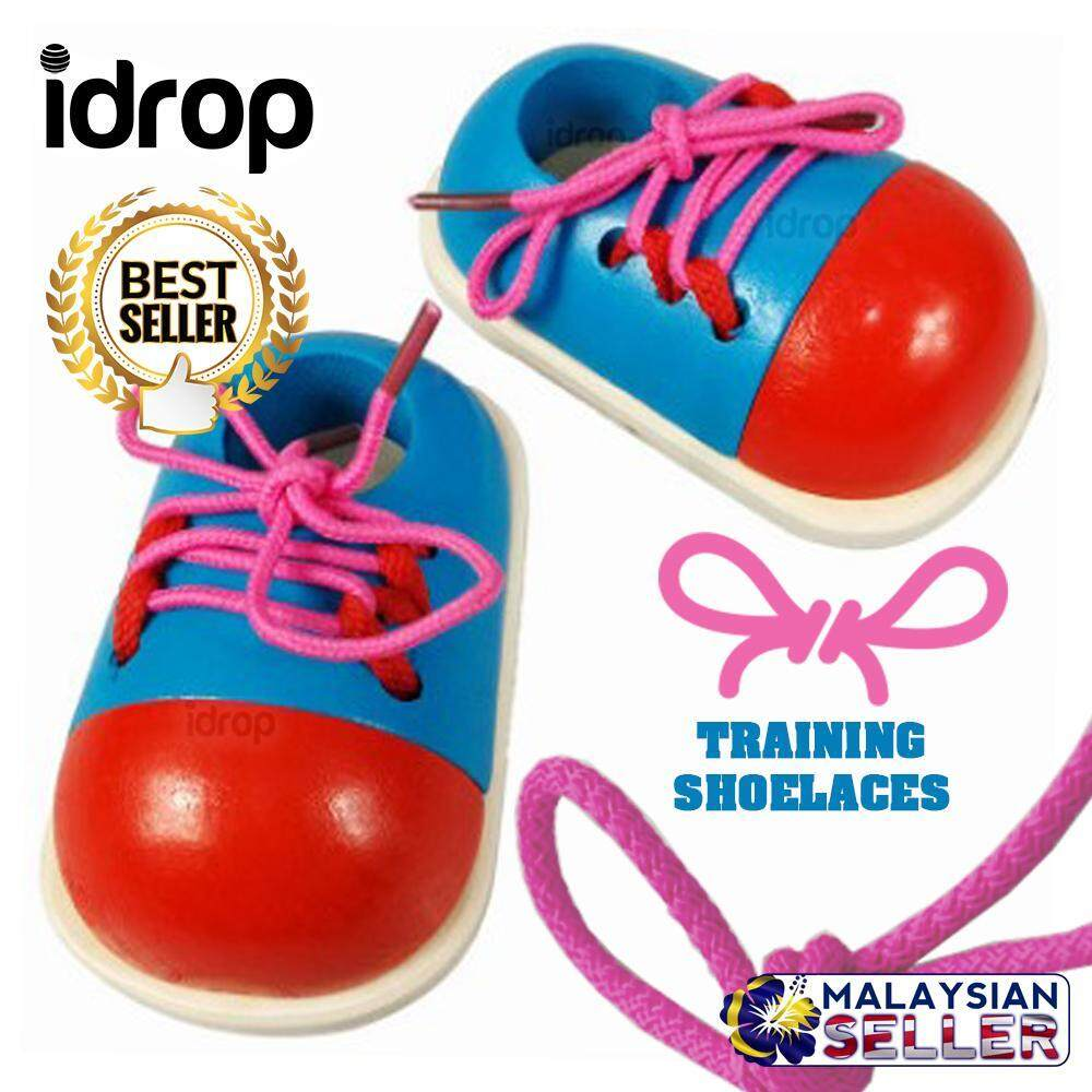 TRAINING SHOE LACE - Childrens Learning laces -