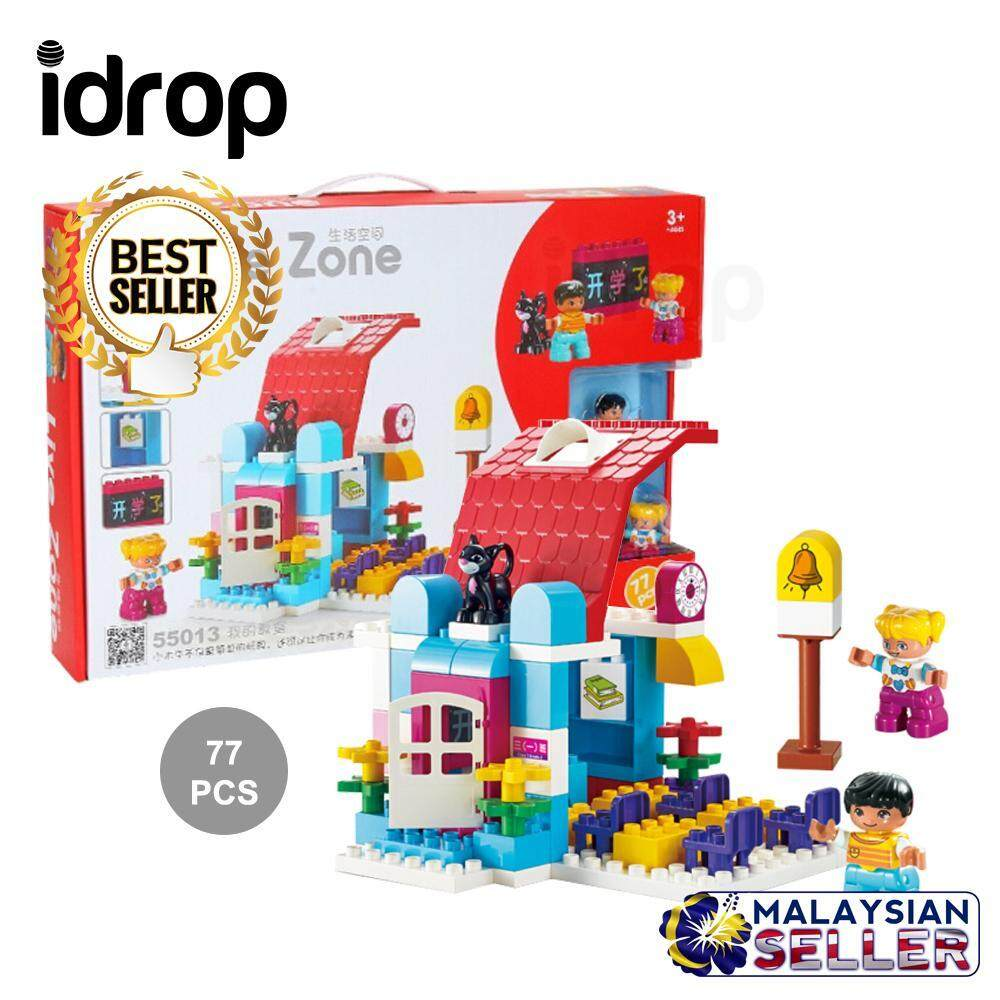 77 Pcs Livezone Classroom School Colorful Creative Building Block Toy Set For Kids Children -