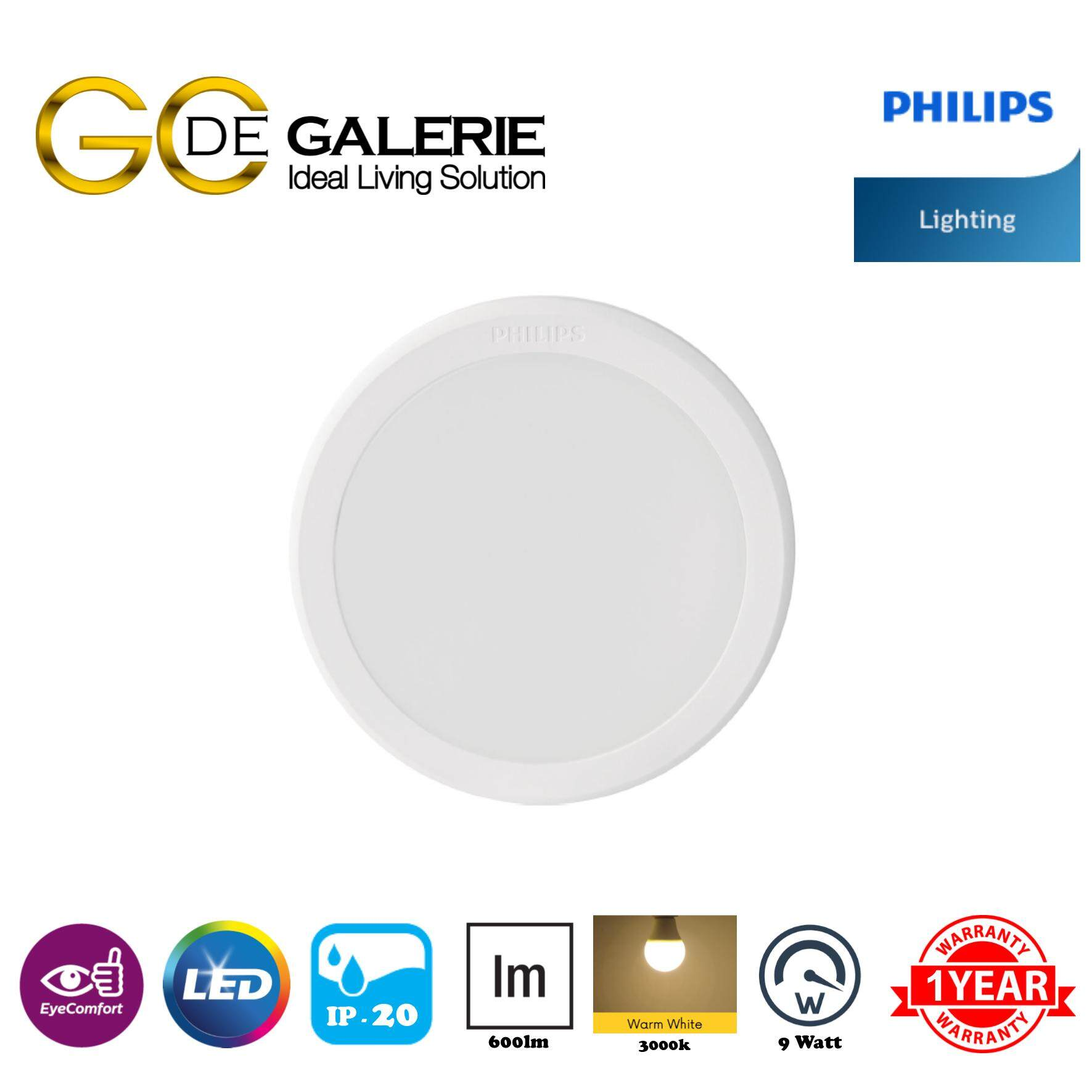 DOWN LIGHT LED PHILIPS 59449 MESON 9W 3000K 4  600lm RD