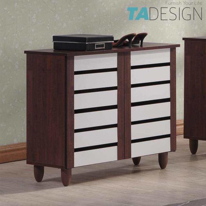 TAD ENYA 2 door shoe rack cabinet-White