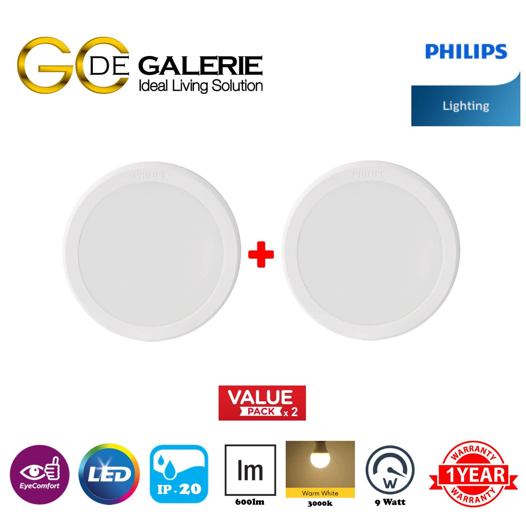 DOWN LIGHT LED PHILIPS 59449 MESON 9W 3000K 4  600lm RD (2 PACK)
