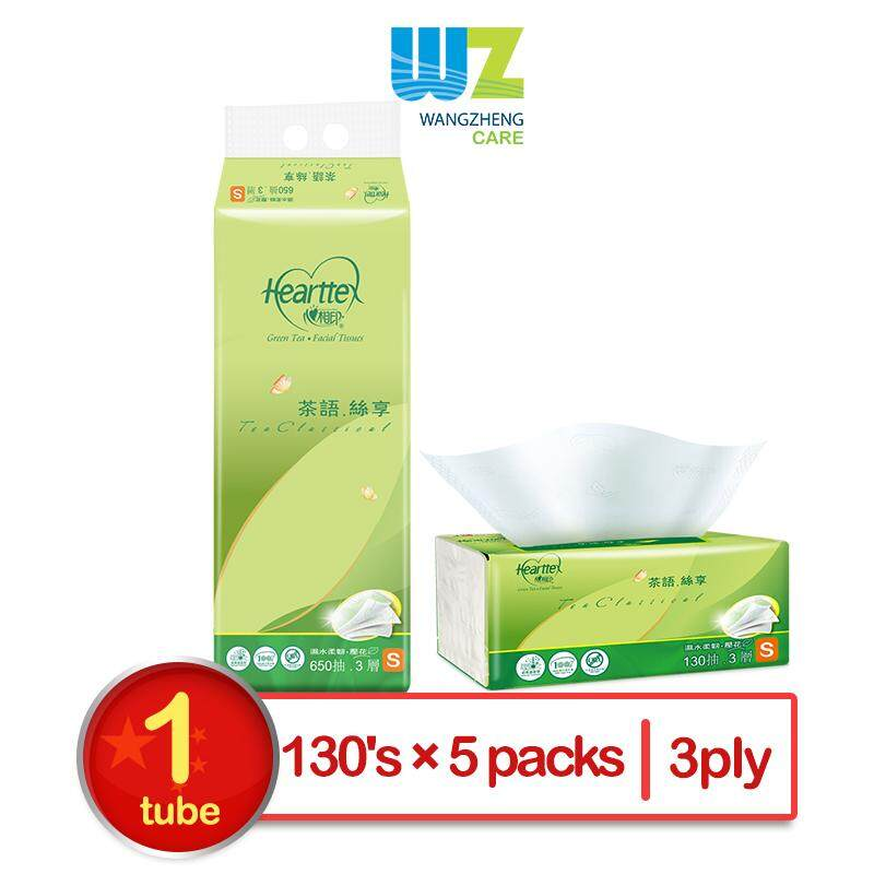 Hearttex Tea Series Soft Pack Facial Tissue (130s x 3 ply x 5 packs) (GreenTea Scent) 心相印茶语系列5包130抽三层纸巾
