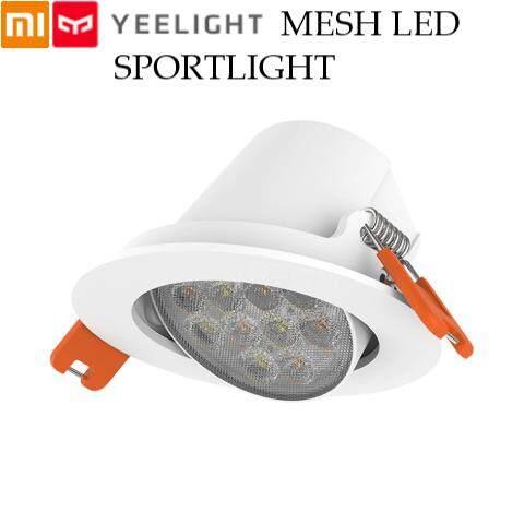 Original Xiaomi Yeelight Smart Spotlight Mesh LED Light 30° Adjustment 220V 50Hz