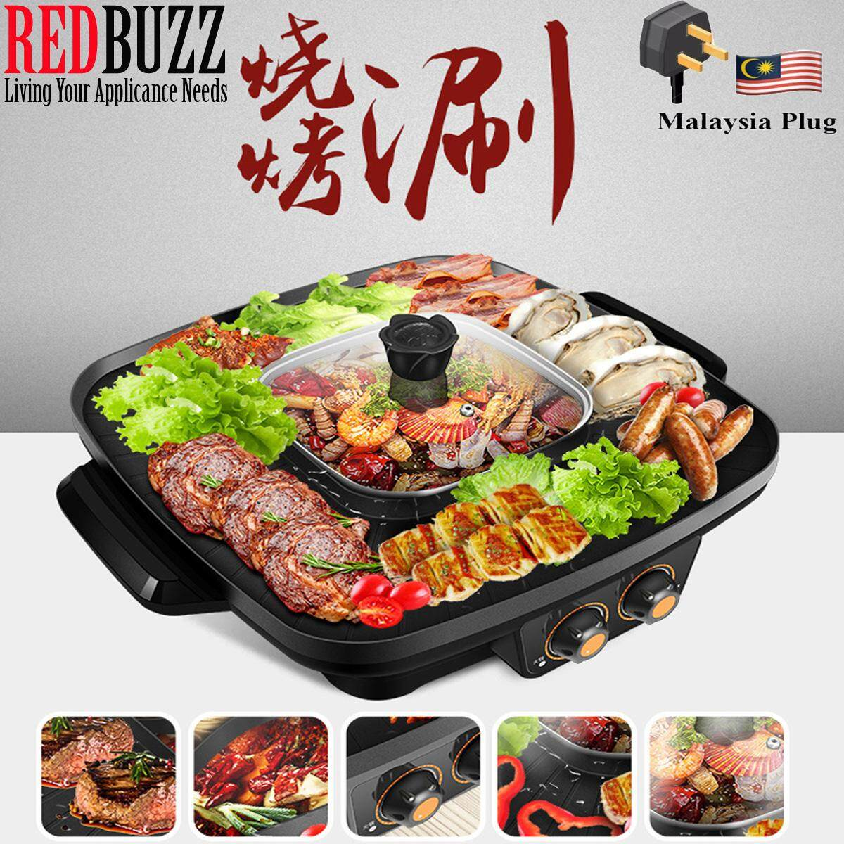 REDBUZZ New 2 in 1 Korea Square Multipurpose Electric Steamboat with BBQ Grill Cookware Hot Pot( Big Size 42 x 42cm )