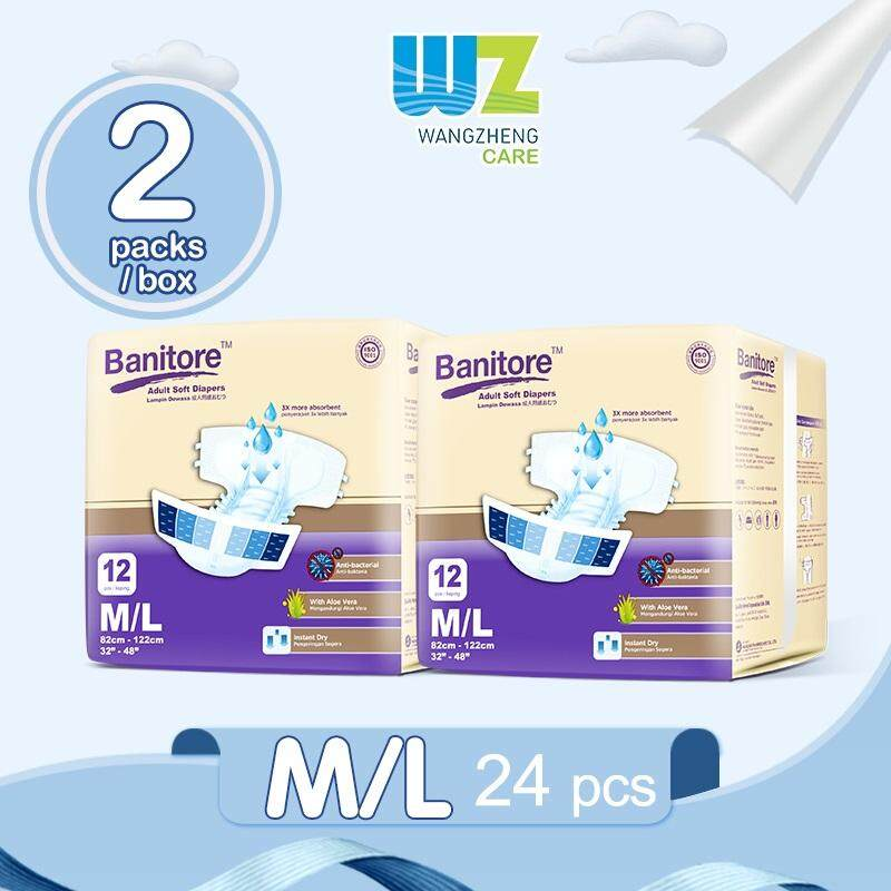 Banitore Adult Tape Diapers M/L12 x 2 Packs [WangZheng CARE]