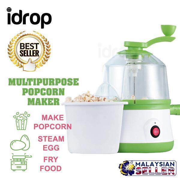 idrop MIMI BEAR - Multipurpose Popcorn Maker Food Egg Steamer Electric Fryer