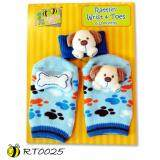 Bumble Bee Rattlin´ Wrist & Toes