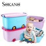 Bundle Set of 2: SOKANO TOY TBW001 Multipurpose Multicolour Large Capacity Stackable Toy Box Organizer With Wheels (Blue And Pink)