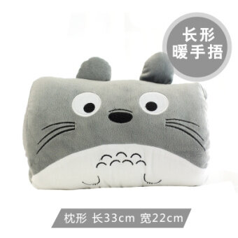 Cartoon Totoro hand warmers pillow shawl