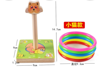 Early childhood educational toys sensory integration trainingequipment sets circle