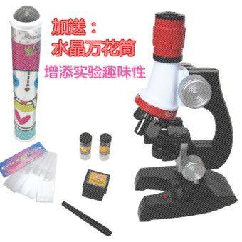 High Times children microscope in students 1200 times sciencebiological science experiments suit big boy toy gift
