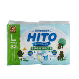 Hito Ultra Thin Baby Drypers, L 32'