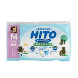 Hito Ultra Thin Baby Drypers, M 36'