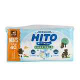 Hito Ultra Thin Baby Drypers, NB/S 40'
