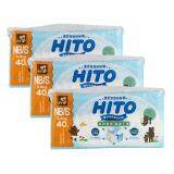 Hito Ultra Thin Baby Drypers, NB/S 40', 3packs / bundle