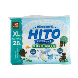 Hito Ultra Thin Baby Drypers, XL 28'