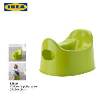 IKEA LILLA Children's Kids Toddler Training potty Toilet, green (with anti slide)