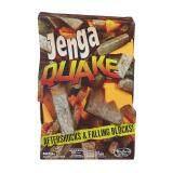 Jenga Quake Game by Hasbro Toys for boys