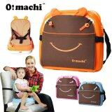 OMachi 2 in 1 Portable Baby Booster Seat and Mummy Carrying Storage Bag - Orange