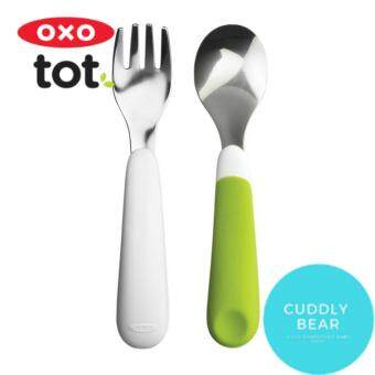 OXO Tot Fork & Spoon Set Green